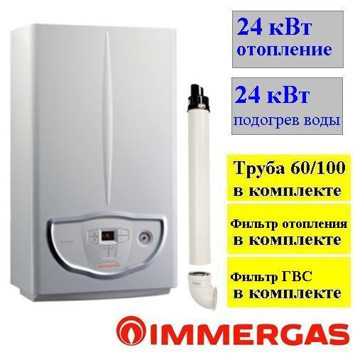 Газовый котёл Immergas EOLO Mini 24 3E