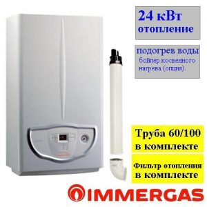 Газовый котёл Immergas EOLO Mini Х 24 3E