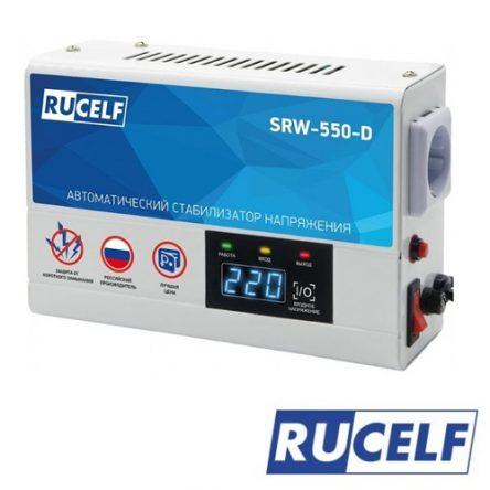 Стабилизатор напряжения RUCELF SRW-550-D (Россия)