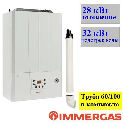 Газовый конденсационный котёл Immergas Victrix TERA 32 1