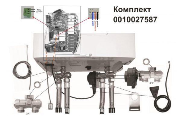 Электрический котел Protherm Скат RAY 14 K